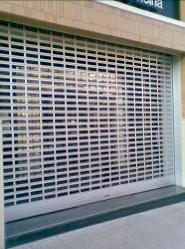 Persianas puertas caren - Lamas persianas aluminio ...